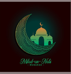 Milad un nabi wishes card design with mosque vector
