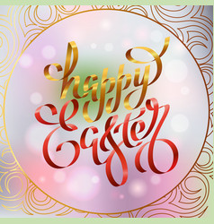 Poster for happy easter 17 vector