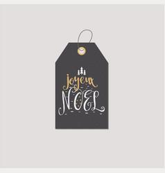 Christmas in french greeting joyeux noel vector