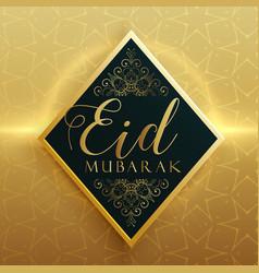eid mubarak premium golden greeting card design vector image vector image