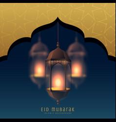 islamic festival eid mubarak beautiful background vector image