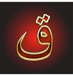 Golden Arabic figure vector