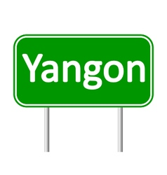 Yangon road sign vector image