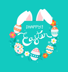 happy easter greeting card with spring elements vector image vector image