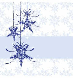 abstract Christmas ornament vector image vector image