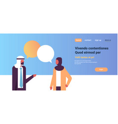 arabic couple chat bubbles communicating speech vector image