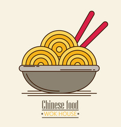 Asian wok box chineese restaurant logo brand sign vector