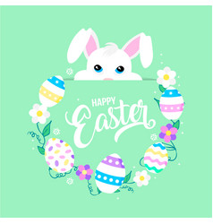 happy easter greeting card with cute bunny ears vector image