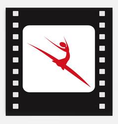 movie ending frame vector image
