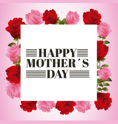 happy mothers day beautiful blooming red and pink vector image