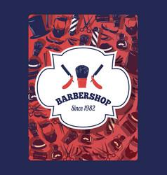 barbershop for banner sign vector image