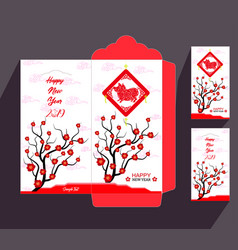 Chinese new year red envelope flat icon year of vector