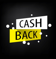 emblem cash back vector image