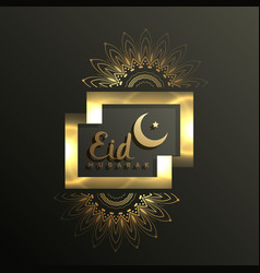 golden eid mubarak card design for muslim festival vector image vector image
