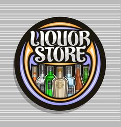 logo for liquor store vector image