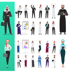 arabian muslim business man and business vector image