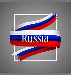 Russian flagofficial national russia 3d symbol vector