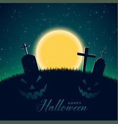 scary halloween night scene with full moon vector image