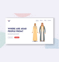 arabic couple man and woman landing page template vector image