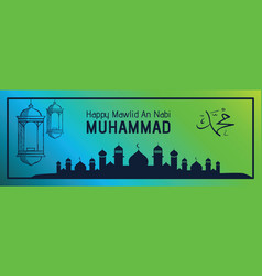 banner mawlid al nabi with beautiful ornament vector image