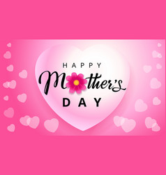 happy mothers day heart flying on pink background vector image