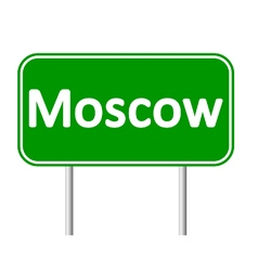 Moscow road sign vector