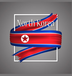 north korea flagofficial national north korea 3d vector image