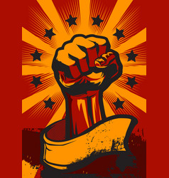 Revolution fist up vector