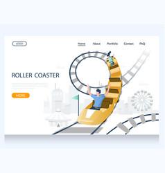 roller coaster website landing page design vector image
