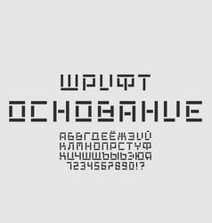 base font cyrillic vector image