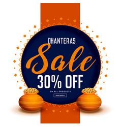 dhanteras sale banner with decorative elements vector image