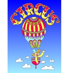 Drawing of cirque theme - clown in a balloon with vector
