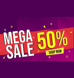 mega sale abstract background vector image