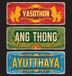 Thailand ayutthaya yasothon ang thong plates vector