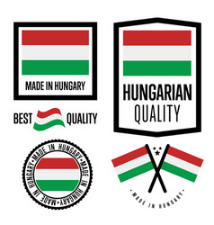 Hungary quality label set for goods vector