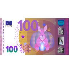 Fictional hundred denomination banknote easter vector