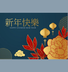 Happy chinese new year 2021 year ox vector