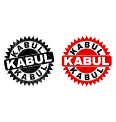 Kabul black rosette watermark with grunged style vector