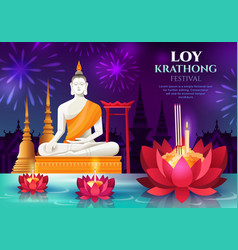 loy krathong poster design with buddha vector image