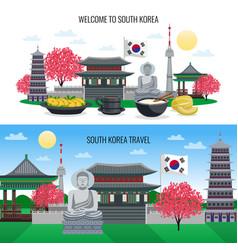 south korea horizontal banners vector image