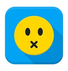 Silent Yellow Smiley App Icon vector