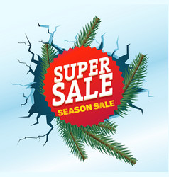 super sale concept shopping special offer template vector image vector image