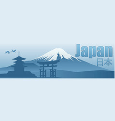 Banner with the image of the sights of japan vector