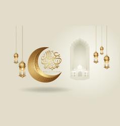Eid mubarak arabic calligraphy greeting design vector