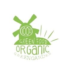Green Food Vintage Emblem vector image