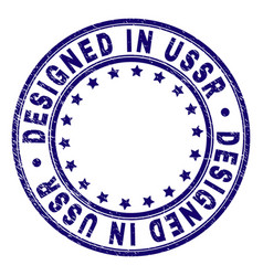 Scratched textured designed in ussr round stamp vector
