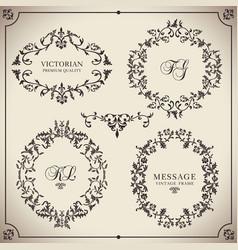 vintage set floral elements for design of vector image