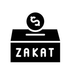 Zakat ramadan related solid icon vector