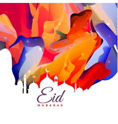 Eid mubarak creative abstract background design vector