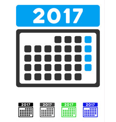 2017 month calendar page flat icon vector